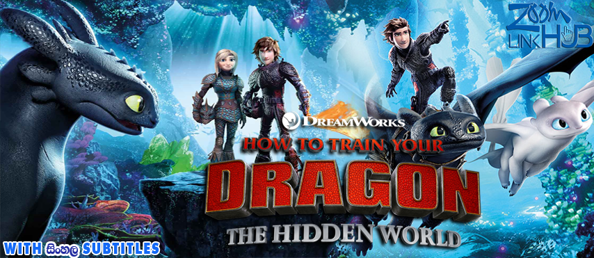 How To Train Your Dragon The Hidden World (2019) With Sinhala Subtitles