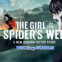 The Girl In The Spider's Web (2018) With Sinhala Subtitles