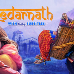 Kedarnath (2018) With Sinhala Subtitles