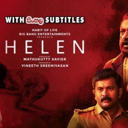 Helen (2019) With Sinhala Subtitles