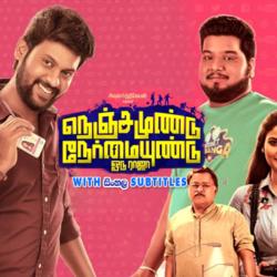 Nenjamundu Nermaiyundu Odu Raja (2019) With Sinhala Subtitles