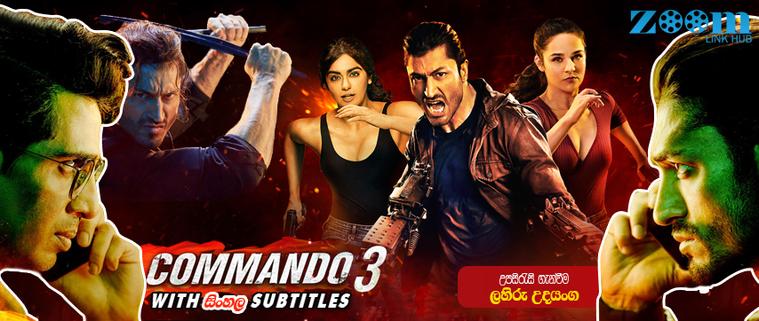 Commando 3 (2019) With Sinhala Subtitles