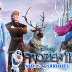 Frozen II (2019) With Sinhala Subtitles