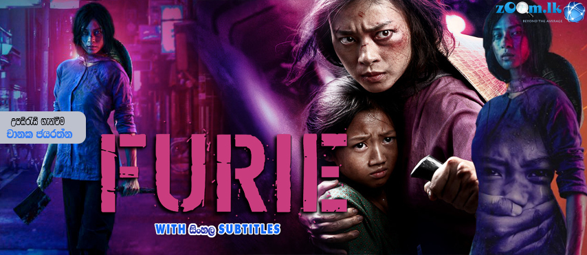 Furie (2019) With Sinhala Subtitles