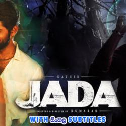 Jada (2019) With Sinhala Subtitles