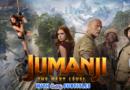 Jumanji The Next Level (2019) With Sinhala Subtitles