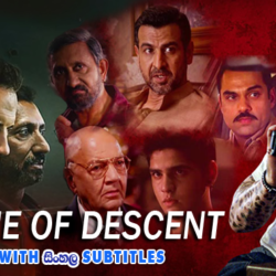 Line of Descent (2019) With Sinhala Subtitles