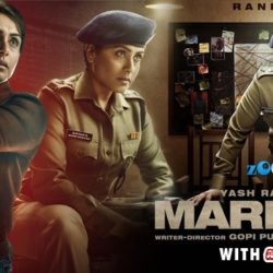 Mardaani 2 (2019) With Sinhala Subtitles