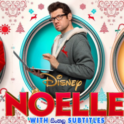 Noelle (2019) With Sinhala Subtitles