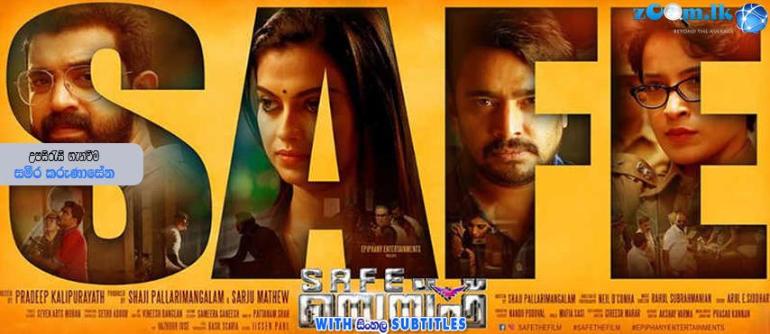 Safe (2019) With Sinhala Subtitles