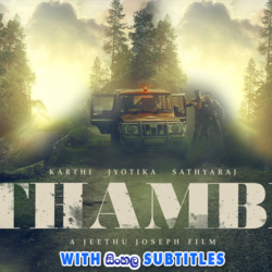 Thambi (2019) With Sinhala Subtitles