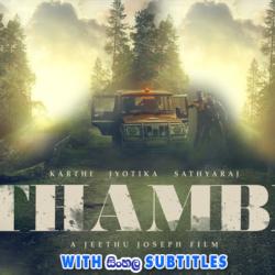 Thambi (2019) With Sinhala Subtitles