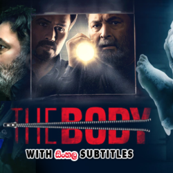 The Body (2019) With Sinhala Subtitles
