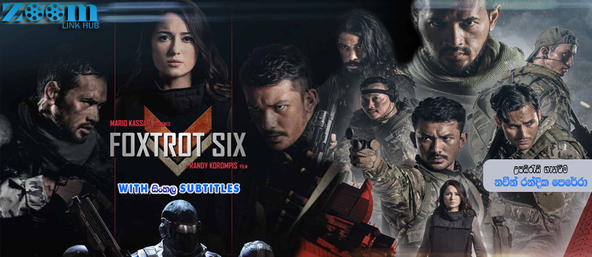 Foxtrot Six (2019) With Sinhala Subtitles