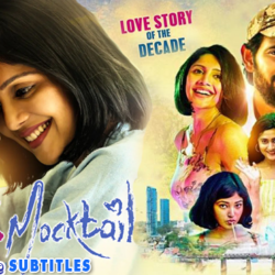 Love Mocktail (2020) With Sinhala Subtitles