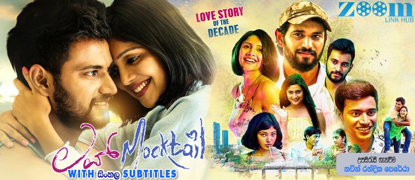 Love Mocktail (2020) With Sinhala Subtitles