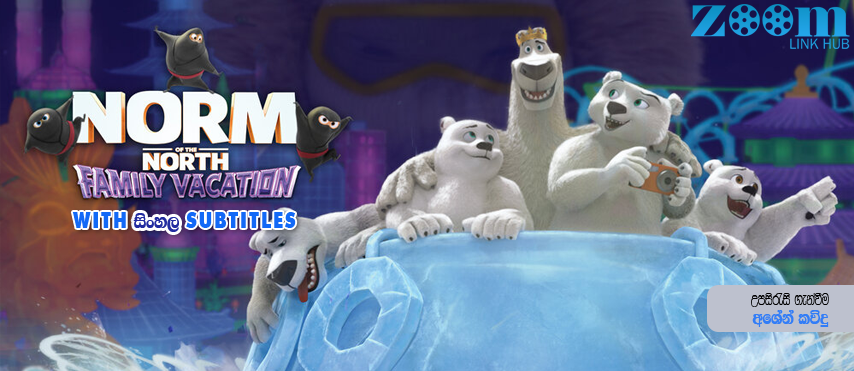 Norm of the North: Family Vacation (2020) With Sinhala Subtitles