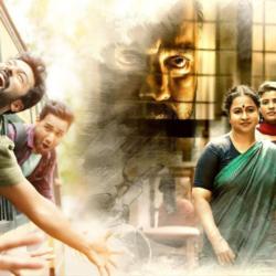 VAANAM KOTTATTUM (2020) With Sinhala Subtitles