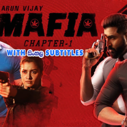 Mafia Chapter 1 (2020) With Sinhala Subtitles