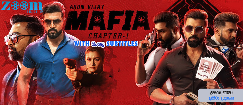 Mafia Chapter 1 (2020) With Sinhala Subtitles