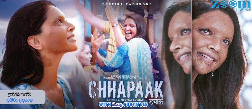 Chhapaak (2020) With Sinhala Subtitles