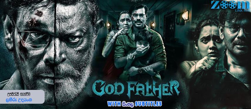 GOD FATHER (2020) With Sinhala Subtitles