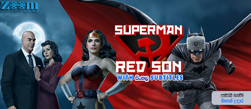 Superman: Red Son (2020) With Sinhala Subtitles