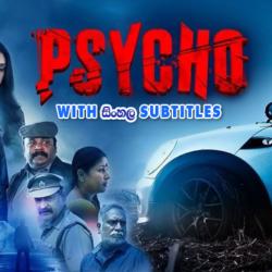 Psycho (2020) With Sinhala Subtitles
