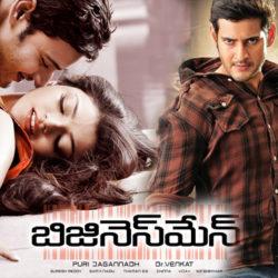 Business Man (2012) With Sinhala Subtitles