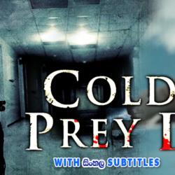 Cold Prey 2 (2008) With Sinhala Subtitles
