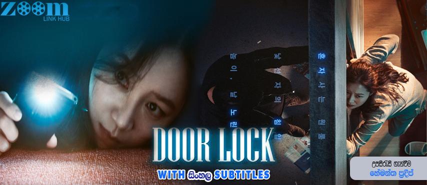 Door Lock (2018) With Sinhala Subtitles