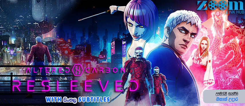 Altered Carbon Resleeved (2020) (+18) With Sinhala Subtitles