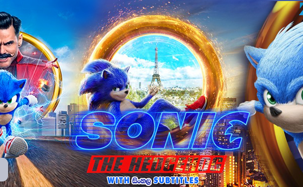Sonic the Hedgehog (2020) With Sinhala Subtitles