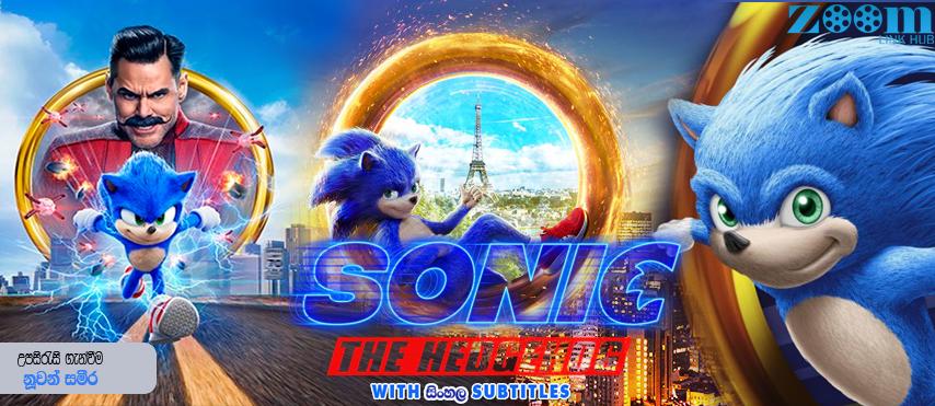 Sonic the Hedgehog (2020) With Sinhala Subtitles