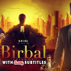 Birbal (2019) With Sinhala Subtitles