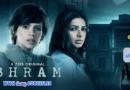 Bhram (2019) Hindi Complete 08 Episodes With Sinhala Subtitles