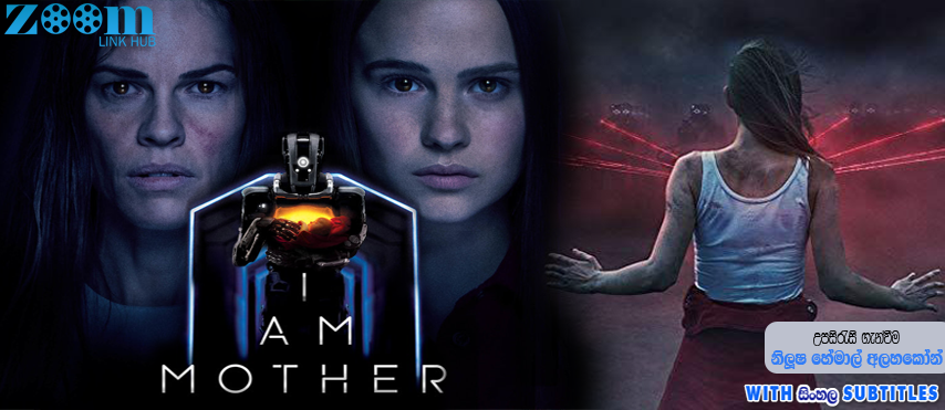 I Am Mother (2019) With Sinhala Subtitles