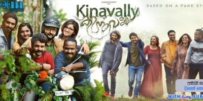 Kinavalli (2018) With Sinhala Subtitles