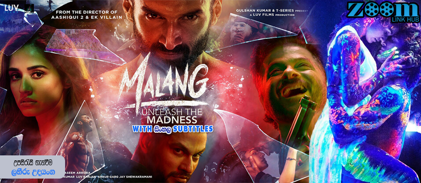 Malang (2020) With Sinhala Subtitle