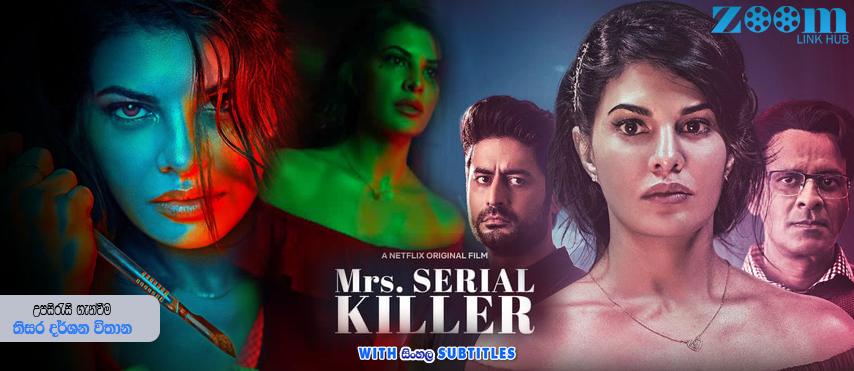 Mrs. Serial Killer (2020) Sinhala Subtitles