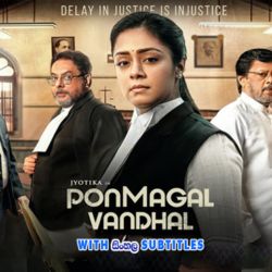 Ponmagal Vandhal (2020) With Sinhala Subtitles