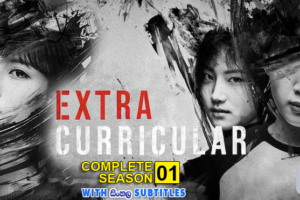 Extracurricular (2020) Korean Complete 10 Episodes With Sinhala Subtitles