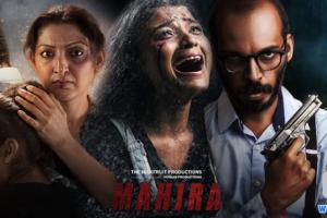 Mahira (2019) With Sinhala Subtitles