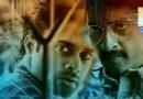 Run (2020) With Sinhala Subtitles