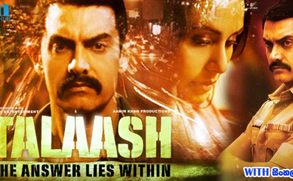 Talaash (2012) With Sinhala Subtitles