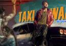 Taxiwala (2018) With Sinhala Subtitles