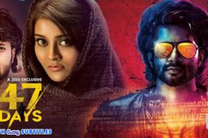 47 Days (2020) With Sinhala Subtitles