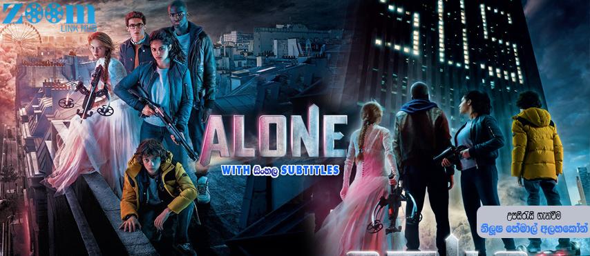 Alone (2017) With Sinhala Subtitles