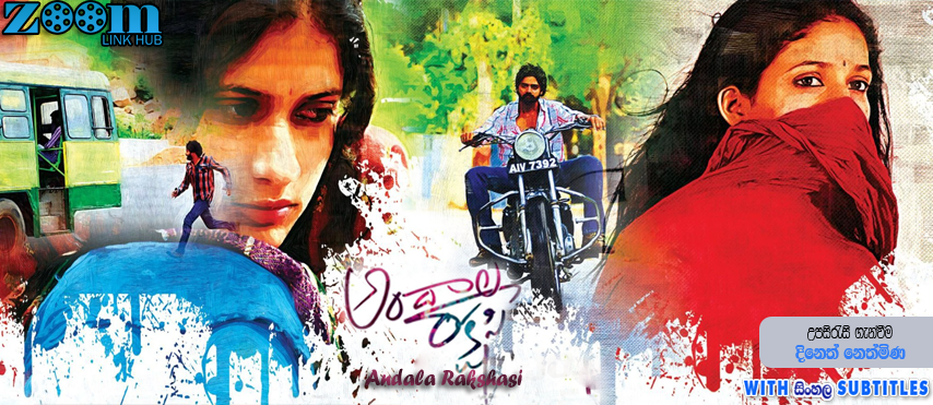 Andala Rakshasi (2012) With Sinhala Subtitles