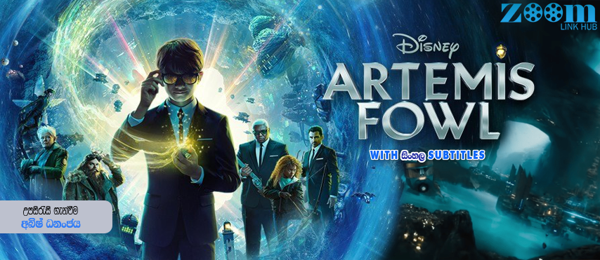Artemis Fowl (2020) With Sinhala Subtitles